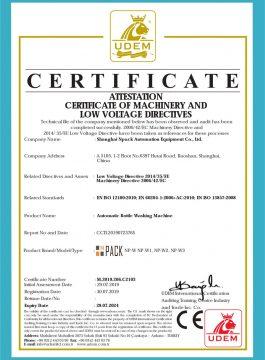 CE Certificate of Automatic bottle washing machine