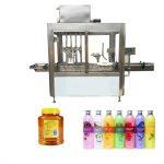 Color Touch Screen Oil Bottle Filling Machine , 500kg Automatic Oil Filling Machine