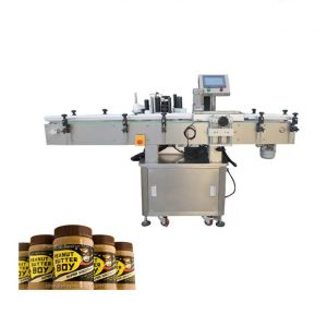 High Accuracy Adhesive Bottle Sticker Labeling Machine