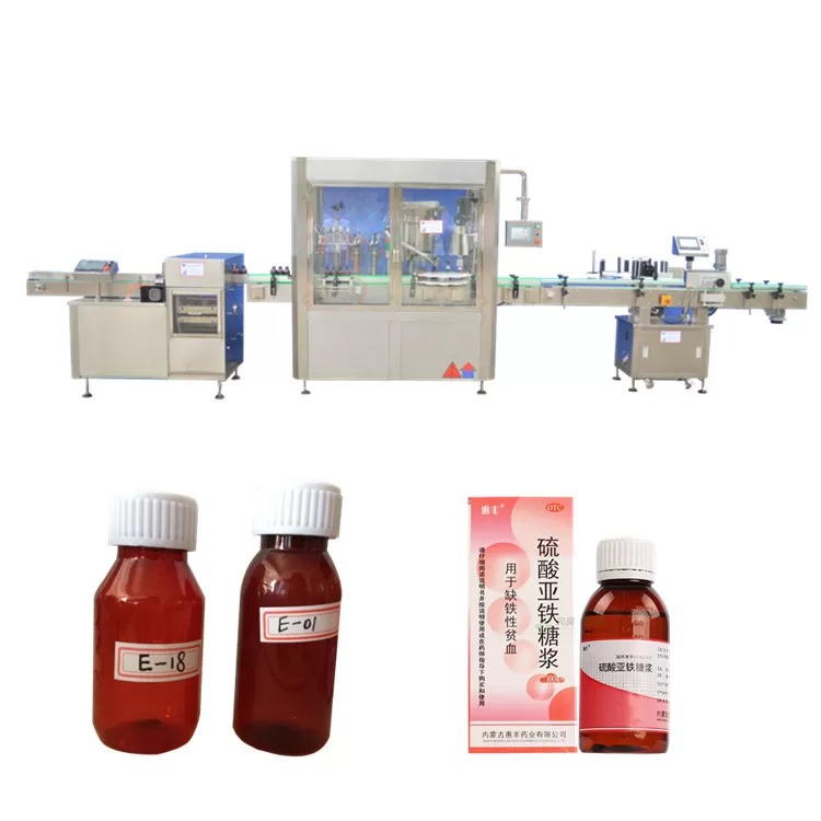Small Portable Automatic Liquid Filling Machine